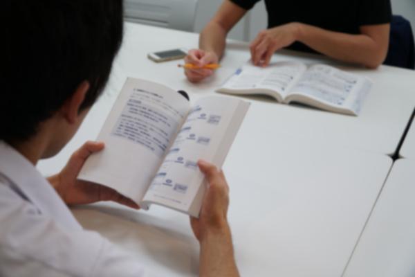 情報処理技術者試験勉強