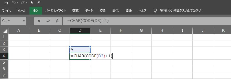 連続アルファベット関数